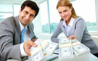 Банковский кредит и рассрочка: в чём разница?