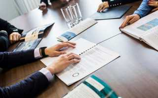 Виды обеспечения по кредитам юридических лиц и предпринимателей