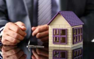 Арест имущества должника – способ возврата кредита