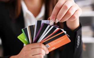 Кредитные карточки: широкий спектр возможностей