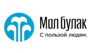 Мол Булак оплата займа в Сбербанке, онлайн или переводом