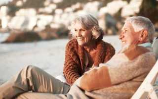 Старость на радость