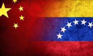 Китай собирается выдавать кредит Венесуэле