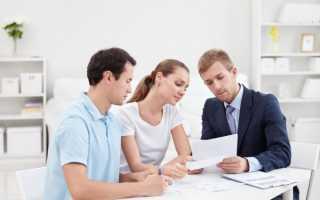 Как рефинансировать потребительские кредиты, кредитные карты и автокредиты