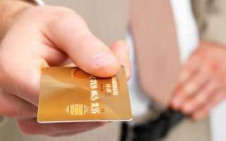 Какая кредитная карта выгоднее для заемщика?