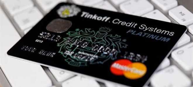 Выбор кредитной карты с услугой Cashback