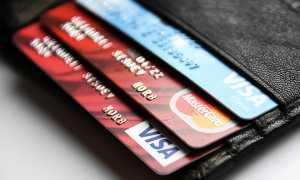 Риски кредитных карт
